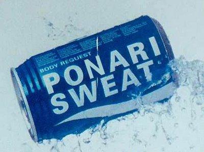 ponari sweat